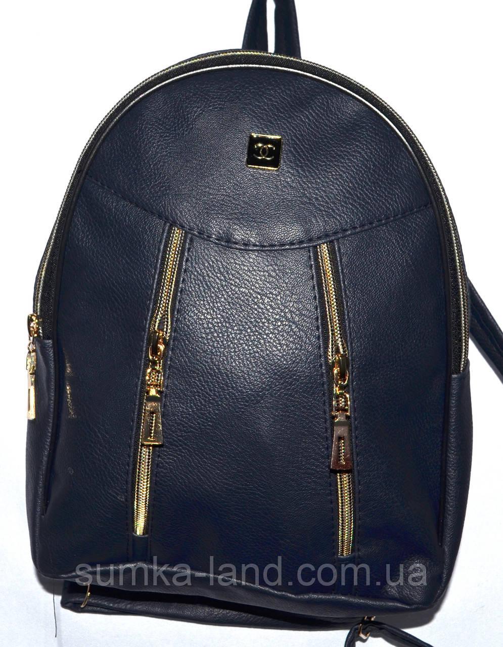 6c26d76cd8a1 Женский синий брендовый рюкзак Шанель 25*30 см - SUMKA-LAND в Харькове