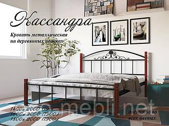 Двоспальне ліжко Касандра дерев'яні ноги Метал Дизайн