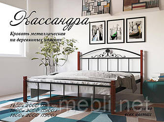 Півтораспальне ліжко Касандра дерев'яні ноги Метал Дизайн