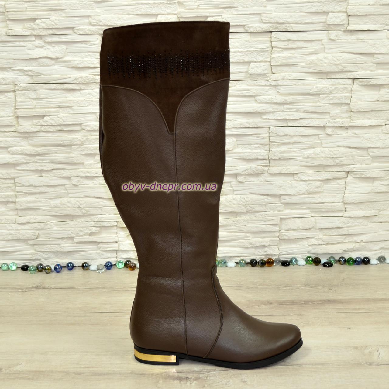 Сапоги высокие кожаные коричневые, широкое голенище!