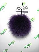 Хутряний помпон Песець, Фіолетовий, 10 см, 8839