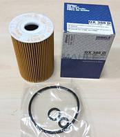 Фильтр масляный 03L115466 Volkswagen LT 28, 35, 46 и др. Пр-во МАЛЕ., фото 1