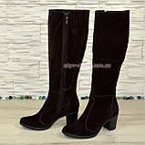 Сапоги коричневые замшевые женские на устойчивом каблуке, с широким голенищем., фото 4
