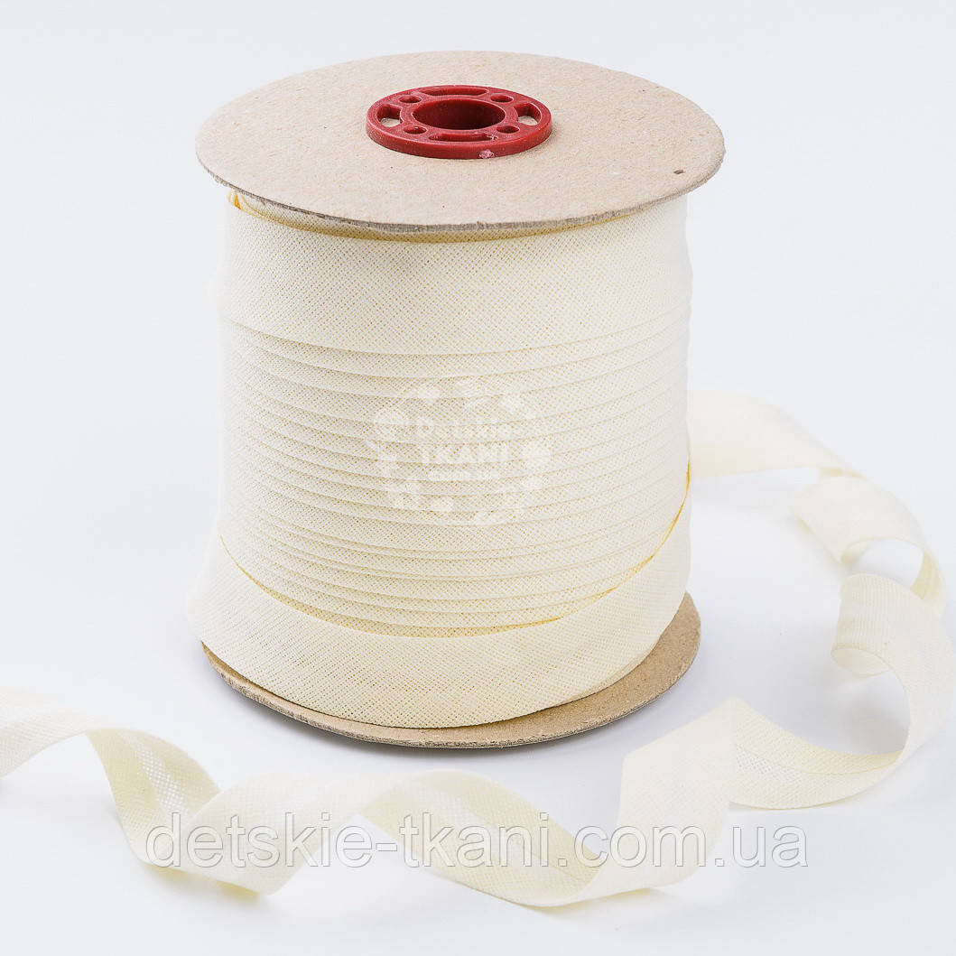Косая бейка из хлопка кремового цвета 18 мм.