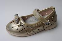 Туфельки для девочек 25  размер., фото 1
