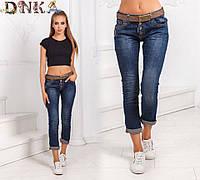 Стильные женские джинсы чинос на пуговицах 1194