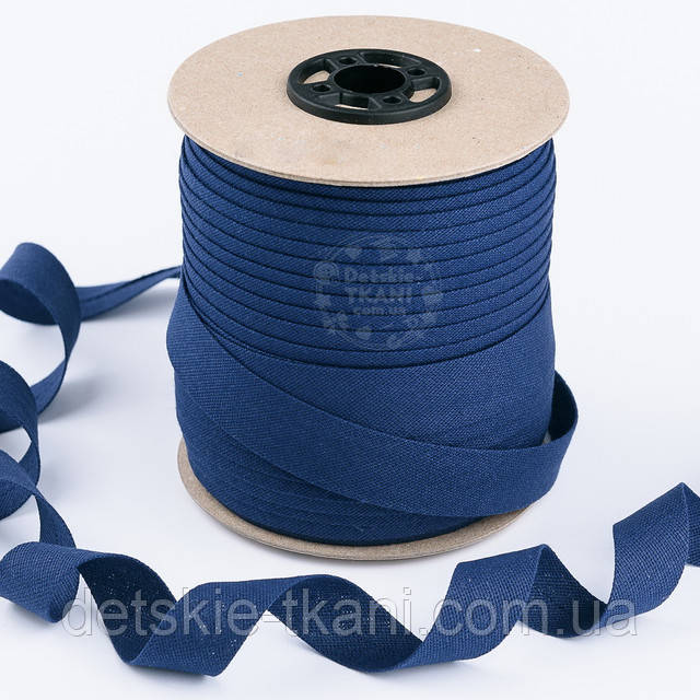 Косая бейка синего цвета