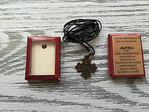 Марина Именной Нательный Крест Женский Православный  Медненный размер 30*22 мм, фото 2