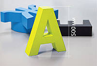 Объемная буква 50 см., фото 1
