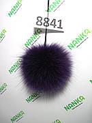 Хутряний помпон Песець, Фіолетовий, 10 см, 8841