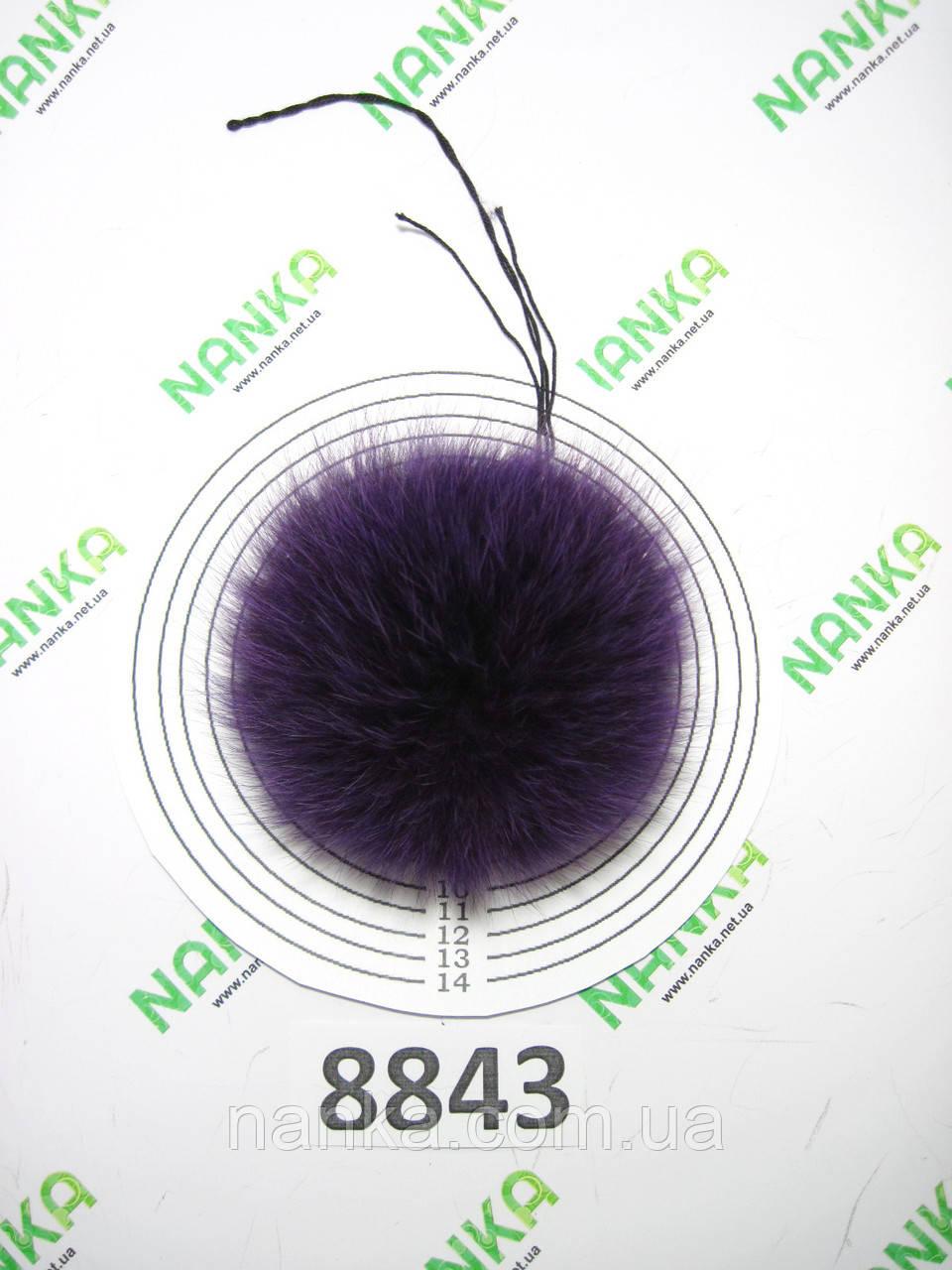 Хутряний помпон Песець, Фіолетовий, 9 см, 8843