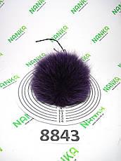 Хутряний помпон Песець, Фіолетовий, 9 см, 8843, фото 2