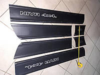 Молдинги на двери Лада, Ваз, Нива 2121, 5 дверная 14 см Турция Sahler