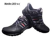 Кроссовки  черные натуральная кожа на шнуровке (203 ч/с)