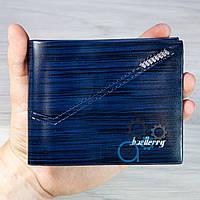 Элегантний Мужской кошелек Baellerry Men 0129 Blue