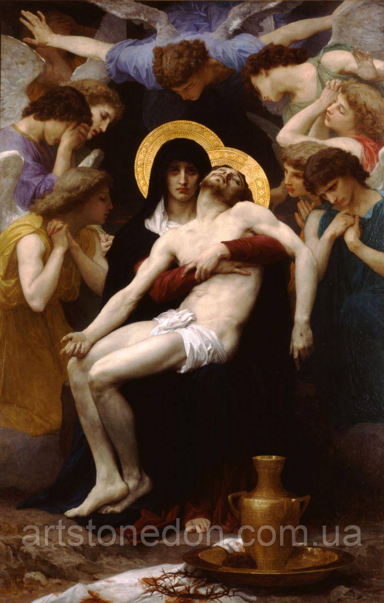 Копия картины Адольф Вильям Бугро Пьета