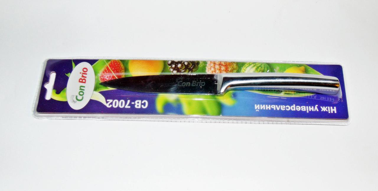 Нож унивесальный Con Brio цельнометаллический лезвие 13 см
