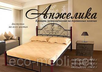 Півтораспальне ліжко Анжеліка дерев'яні ноги Метал Дизайн