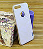 Пластиковый чехол на Айфон, iPhone 7+ \ 7Plus VENCO бежевый, фото 2