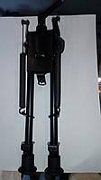 Сошки ССОР средние 25-38см  с качалкой. Крепление на антабку. Ступенчатая регулировка.