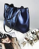 Сумка натуральная кожа SS268 Кожаные женские сумки, сумочки кожа электрик