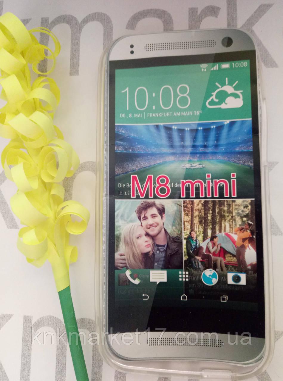 Чехол для  HTC M8  Mini (силикон прозрачный)