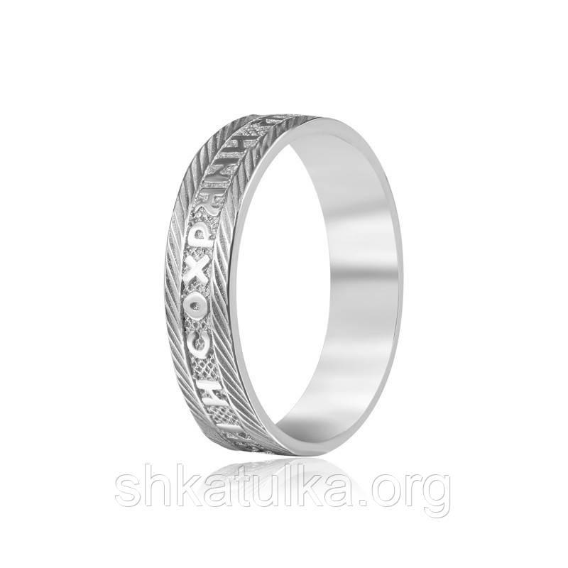 Серебряное кольцо К2/406 - 16,5