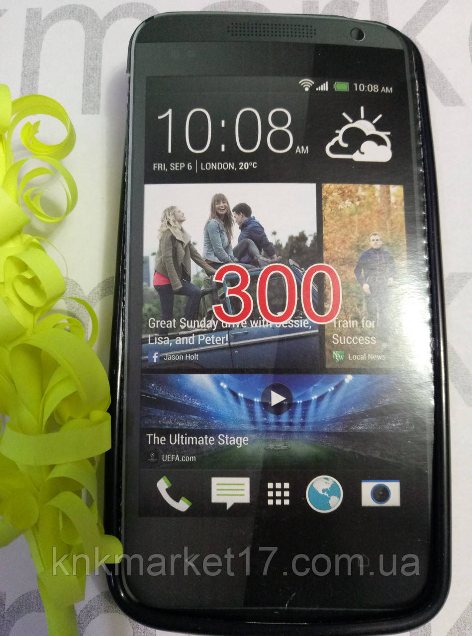 Чехол для  HTC  Desire 300 (силикон черный)