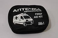 "Аптечка АА-1 Мяка сумка ""Master avto""."