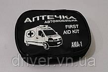 Аптечка АА-1 Мяка сумка. Укомплектована.