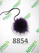 Хутряний помпон Песець, Фіолетовий, 5 см, 8854