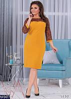 Платье (50, 52, 54, 56) — костюмка купить оптом и в розницу в одессе  7км