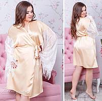 Женский халат Размеры: 48-50, 52-54, 56