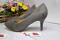 Туфли женские серые каблук 6-7 см шпилька