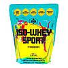MUST Iso Whey Sport 700 g (Ваниль)