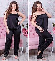 Пижама Размеры: 48-50,52-54,56