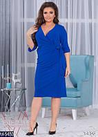 Платье (50, 52, 54, 56) — креп дайвинг купить оптом и в розницу в одессе  7км
