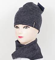 Комплекты детские шапка хомут оптом в Украине. Сравнить цены 5048e82385578