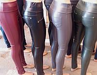 Модные женские лосины  из эко кожи на меху ,размеры 40 - 60,цвета разные S737