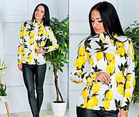 Женская рубашка лимон