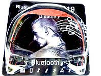 Наушники MDR S\S19 Bluetooth