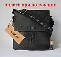 Чоловіча шкіряна фірмова сумка барсетка Cantlor Polo класика купити, фото 1