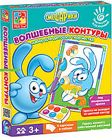Волшебные контуры. Смешарики VT4402-23- Vladi Toys, ТМ ВладиТойс