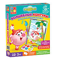 Волшебные контуры. Смешарики VT4402-24- Vladi Toys, ТМ ВладиТойс