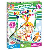 Волшебные контуры. Фиксики VT4402-21- Vladi Toys, ТМ ВладиТойс