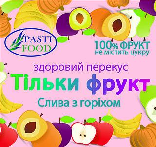 Пастила Слива + Горіх / 50 г
