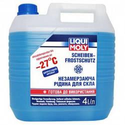 Стеклоомывающая жидкость LIQUI MOLY Scheiben-frostschutz -27° C 4л