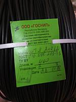 Кабель телефонный ШТЛ 2х0,12 ГОСНИП БЕЛЕРУСЬ
