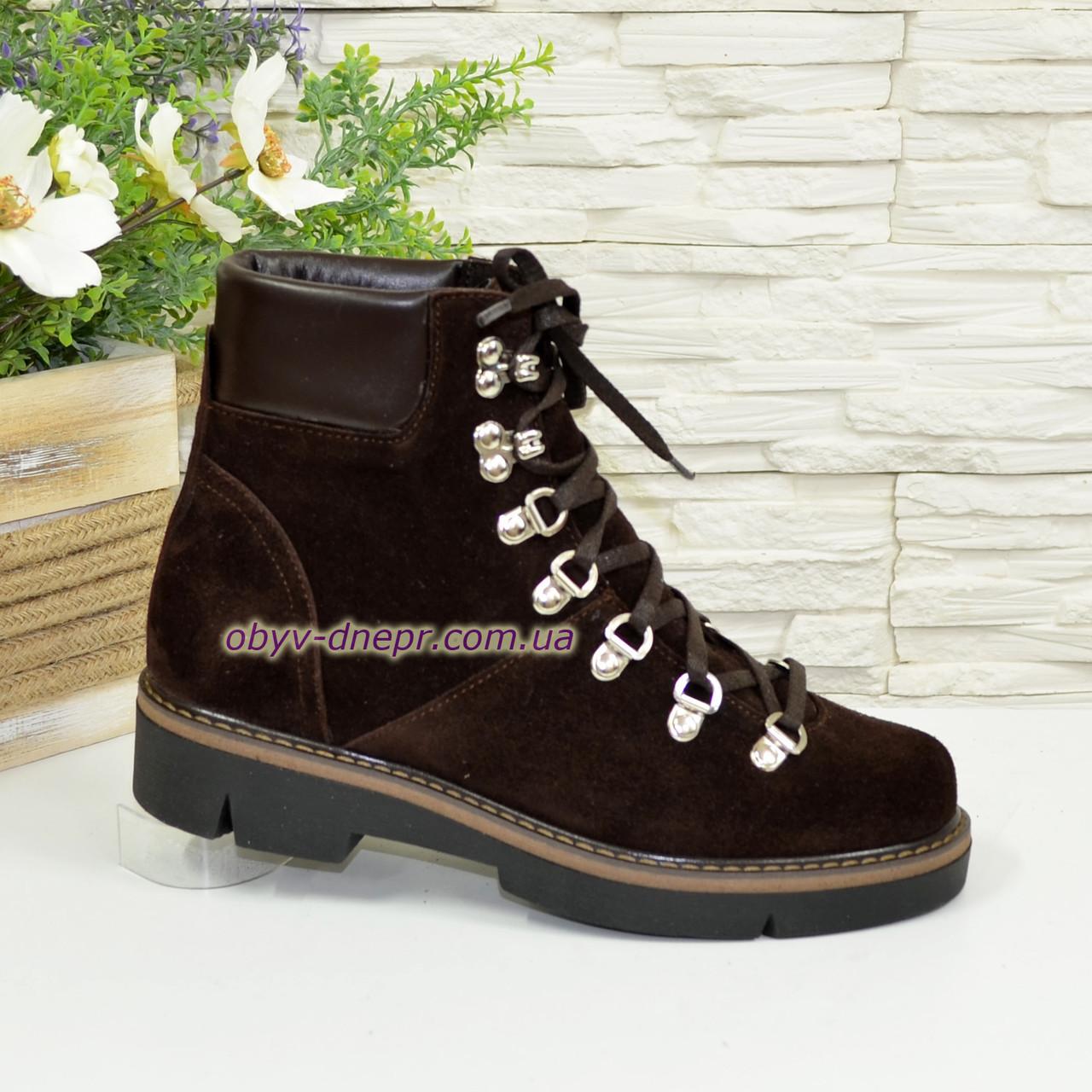 Ботинки женские демисезонные на низком ходу, натуральная коричневая замша