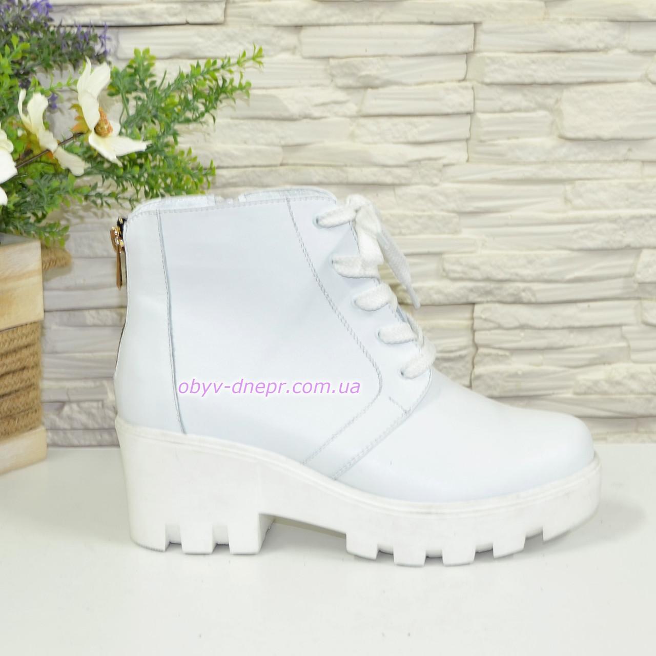 Ботинки женские демисезонные кожаные на шнуровке, белый цвет.